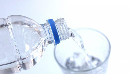 【楽に痩せたい】水を飲むだけ!?簡単にできるデトックスダイエット