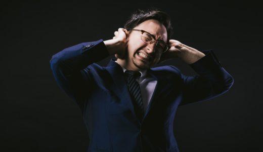 若い子に嫌われるおじさんの会話の特徴5選
