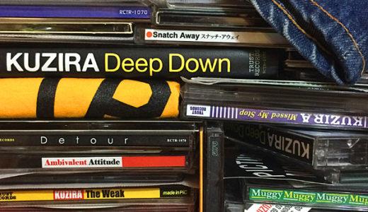 KUZIRAってバンドの「Deep Down」はさすがに聴いといた方がいい