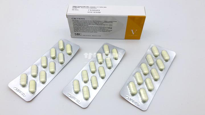 HRタブレットC-1 ビタミン/ミネラル/アミノ酸