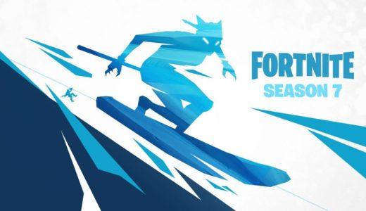 【フォートナイト】ついにシーズン7スタート!変更点や見どころを紹介【FORTNITE】
