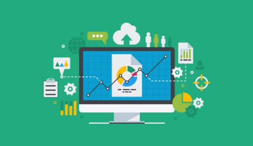 Googleアナリティクスのデータを移行して1つにまとめる方法【Google Analytics】 