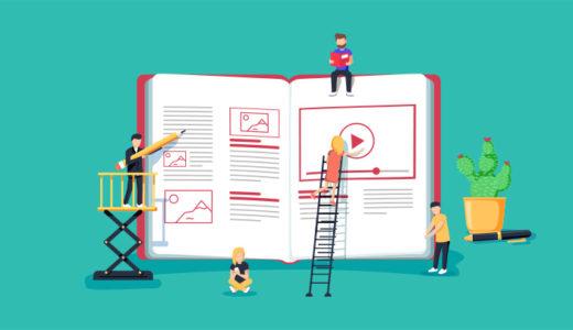 【厳選】未経験から独学でWebデザイナーになりたい人が読むべき本を紹介