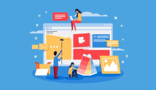 【体験談あり】webデザイン未経験でもできる仕事ってあるの?→あります 