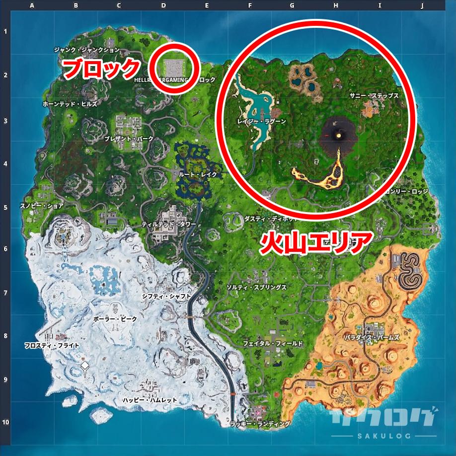 マップの変更点