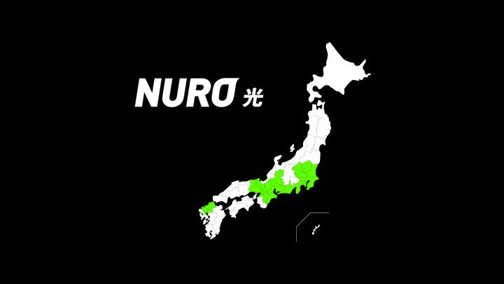 【最新版】NURO光対応エリア一覧!対応していない地域の対処法も解説