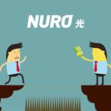 NURO光の高額キャッシュバックを選んではいけない3つの理由!