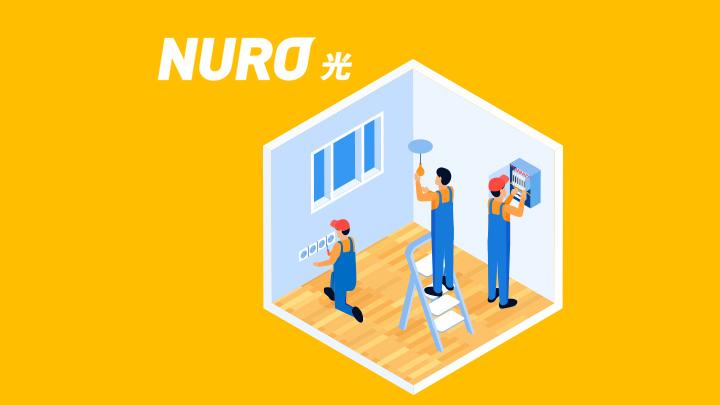 【体験談】NURO光の工事が遅いと言われる理由は?工事の手順と費用を解説