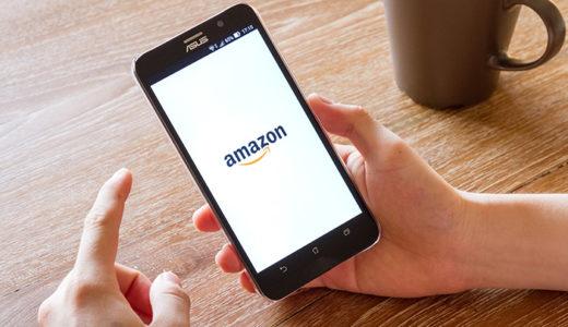 【2019年】Amazonプライム会員になるとお得?特典内容とメリット・デメリットを解説