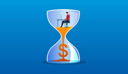 会社員でも副業で月1万円以上稼ぐための時間を作る4つの方法を解説
